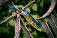 Помолите для ленты Украины Стоковые Изображения RF