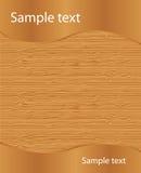попробуйте древесину текстуры текста Стоковые Изображения RF