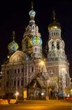 Популярная русская церковь в Ст Петерсбург Стоковые Фотографии RF