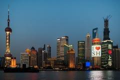 Портовый район Пудуна на фарфоре Шанхая захода солнца Стоковое Изображение RF