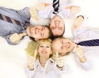 портрет встречи бизнес-группы Стоковое Изображение RF