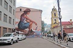 Портрет женщины покрашенный на стене Стоковая Фотография