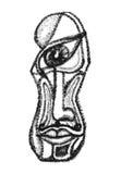 Портрет иллюстрации вектора человека нарисованной рукой Стоковое Изображение RF