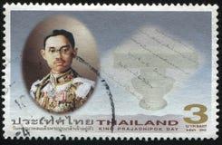 Портрет короля Prajadhipok Стоковое Изображение RF