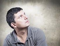 Портрет молодого человека Стоковые Фотографии RF