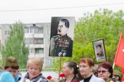 Портрет Сталин на торжественном шествии в честь победы Стоковое Изображение