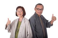 Портрет счастливых старших азиатских пар Стоковая Фотография RF