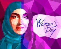 Портрет hijab арабской женщины нося иллюстрация вектора