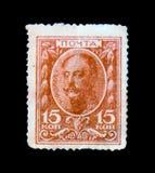 Портрет Imperor Nikolas i, около 1911 Стоковая Фотография