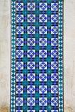 Португалка кроет Azulejo черепицей Стоковые Изображения