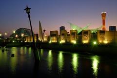 Порт парка землетрясения Кобе мемориального Стоковые Фотографии RF