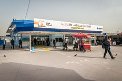 Порт парома в Kabatas, Стамбуле, Турции Стоковая Фотография