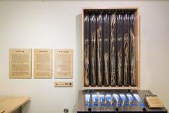 Посещая музей науки Иерусалим Bloomfield Стоковые Изображения RF