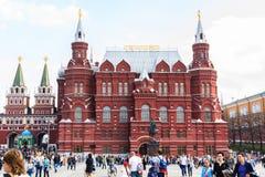 Посещение туристов музея положения исторического на красной площади в m Стоковые Изображения RF