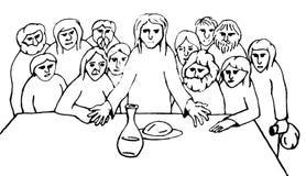 последнее обеда бесплатная иллюстрация