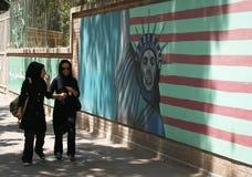 Посольство Соединенных Штатов, Тегеран Стоковая Фотография