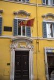 Посольство Черногории в Риме Италии Стоковое Изображение RF