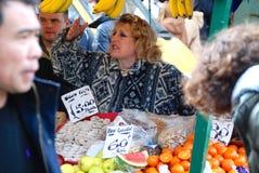 Поставщик рынка Стоковое Фото