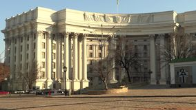 Построение Министерства Иностранных Дел в Киеве, Украина, видео отснятого видеоматериала 4k сток-видео