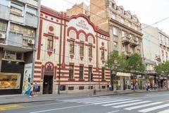 Построение министерства образования в Белграде, Сербия стоковая фотография rf