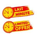 Последняя минута и ограничиваемое предложение с часами подписывают, желтый цвет иллюстрация штока