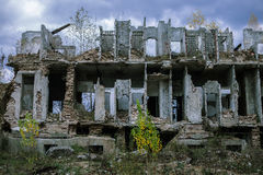 Последствия войны в Боснии Стоковая Фотография