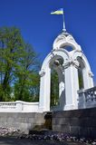 Поток зеркала или поток стекла - первый символ города Харькова, павильон и фонтан в сердце cit Стоковая Фотография RF