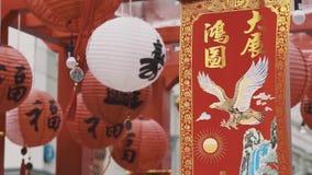 Потомственный китайский красный цвет и фонарики и флаги белой бумаги с орлом и золотом акции видеоматериалы