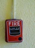 потревожьте дым путя пожара детектора клиппирования изолированный изображением Стоковое Фото