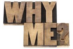 Почему я вопрос Стоковые Фото