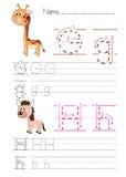 Почерк g h алфавита Стоковые Изображения
