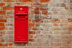 почта коробки Стоковые Изображения