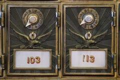 почта коробок Стоковое Фото