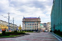 Почтовое отделение Минска центральное стоковые фотографии rf