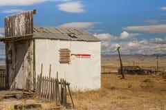 Почтовое отделение закрыто стоковое изображение rf