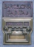 Почтовый почтовый ящик Стоковая Фотография RF