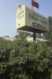 Почтовый ящик для магазина автоматического тела Стоковые Фотографии RF