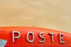 почтовый ящик Италии крупного плана Стоковые Фотографии RF