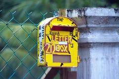 Почтовый ящик, почтовый ящик Стоковое фото RF