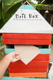 Почтовый ящик с коричневыми письмами Стоковое Изображение RF