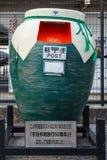 Почтовый ящик японца формы опарника Стоковое фото RF