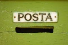 почтовый ящик Стоковые Фото