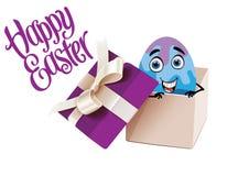 Подарочная коробка пасхального яйца Стоковое фото RF