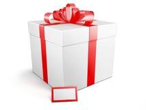 Подарочная коробка иллюстрация вектора
