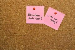 Подготавливайте для памятки Рамазана Стоковые Фото
