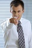 подготовляет положение пересеченное бизнесменом Стоковая Фотография RF