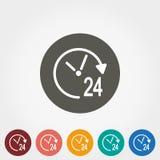 Поддержка 24 часа иллюстрация вектора