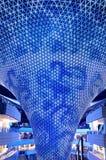 Поддержки Шанхая мола реки освещенные Китаем архитектурноакустические Стоковое Изображение RF