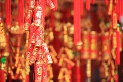 Поддельные китайские фейерверки для украшения стоковые фотографии rf