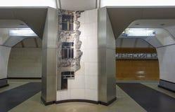 подземка станции moscow Стоковые Изображения RF
